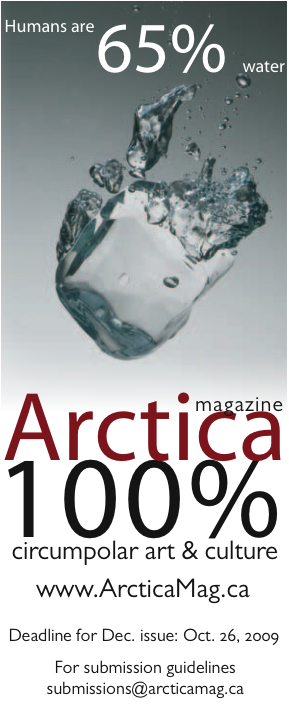 arctica submissions advert